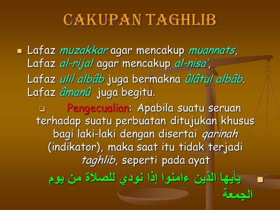 Cakupan Taghlib Lafaz muzakkar agar mencakup muannats, Lafaz al-rijal agar mencakup al-nisa', Lafaz muzakkar agar mencakup muannats, Lafaz al-rijal ag