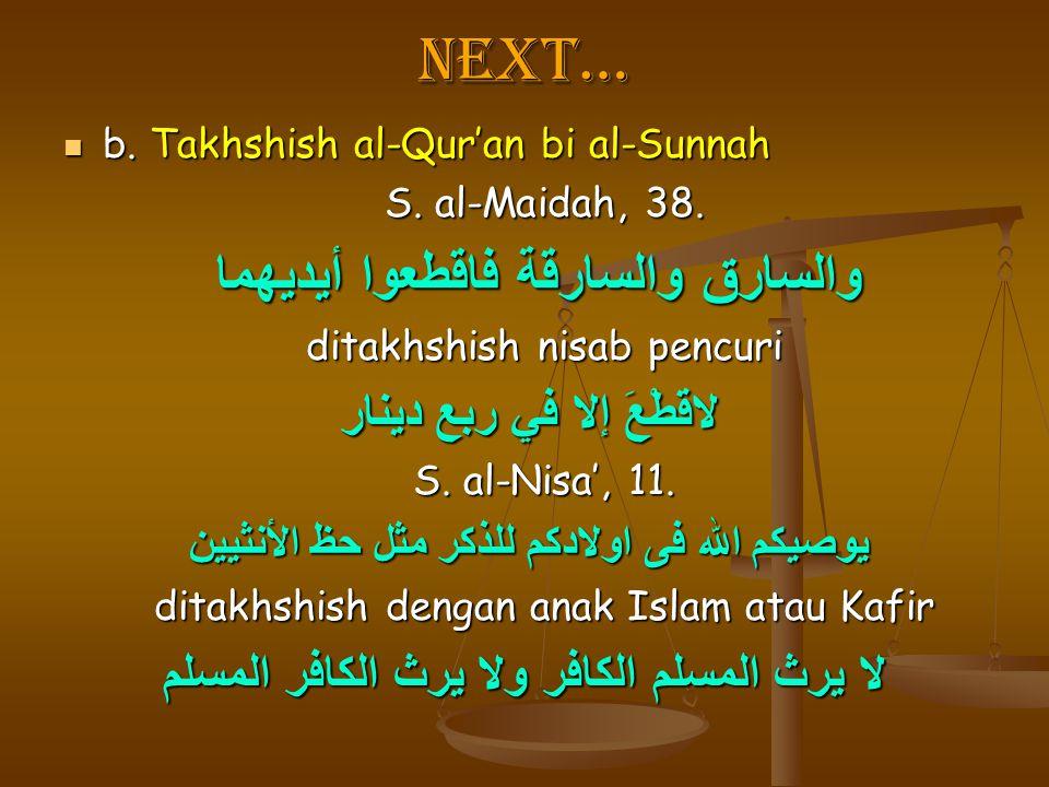 Next… b. Takhshish al-Qur'an bi al-Sunnah b. Takhshish al-Qur'an bi al-Sunnah S. al-Maidah, 38. والسارق والسارقة فاقطعوا أيديهما والسارق والسارقة فاقط