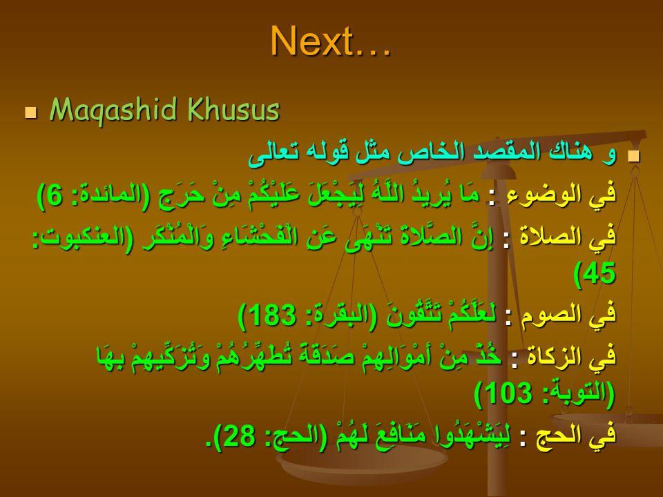 Next… Maqashid Khusus Maqashid Khusus و هناك المقصد الخاص مثل قوله تعالى و هناك المقصد الخاص مثل قوله تعالى في الوضوء : مَا يُرِيدُ اللَّهُ لِيَجْعَلَ