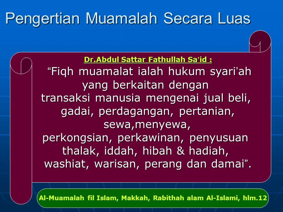 Dr.Abdul Sattar Fathullah Sa'id : dalam Al-Muamalah fil Islam معاملة هي الأحكام المتعلقات بتصرفات الناس في شؤنهم الدنيوية كأحكام البيع والرهن والتجارة