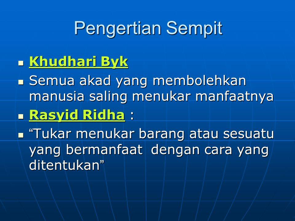 Dalam konteks muamalah dalam makna luas, Ibnu Abidin membagi muamalah kepada 5 bidang Mu ' awadhah Maliyah (hukum kebendaan) Mu ' awadhah Maliyah (hukum kebendaan) Munakahat (Hukum perkawinan) Munakahat (Hukum perkawinan) Muhasanat (Hukum Acara) Muhasanat (Hukum Acara) Amanat dan ' Ariyah (Pinjaman) Amanat dan ' Ariyah (Pinjaman) Tirkah (harta warisan) Tirkah (harta warisan) Dalam kajian muamalah kita, pengertian luas ini tidak kita gunakan