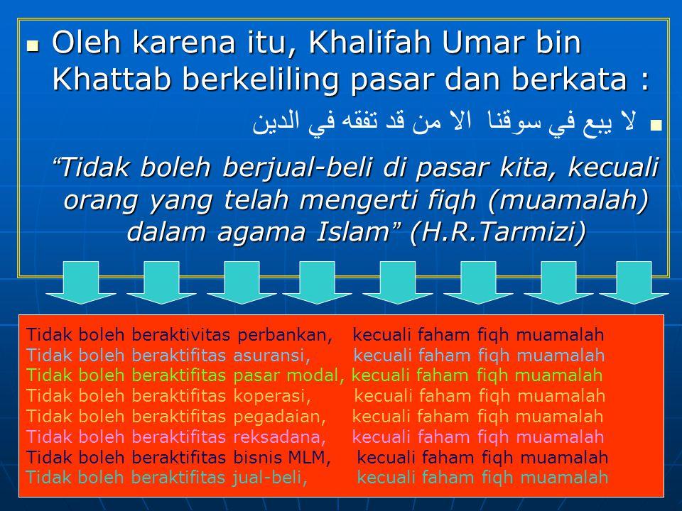 Menurut Husein Shahhatah, Dalam bidang muamalah maliyah ini, seorang muslim berkewajiban memahami bagaimana ia bermuamalah sebagai kepatuhan kepada syari ' ah Allah.
