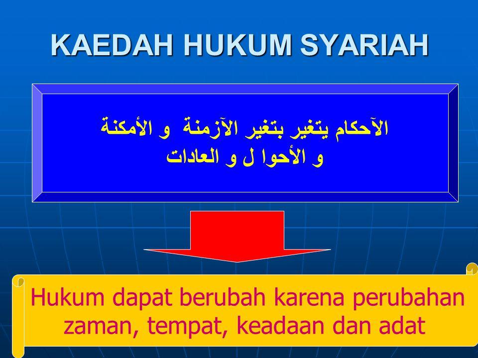 Lihat Kaedah Hukum Syari'ah berikut !!!.....