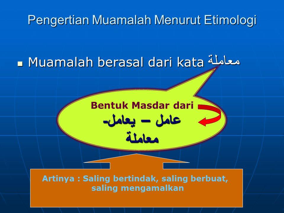 LITERATUR MUAMALAH EKONOMI 3. Seluruh kitab Fikih Islam membahas masalah muamalah, contoh : Al-Umm (Imam Syafi'i), Majmu' Syarah Muhazzab (Imam Nawawi