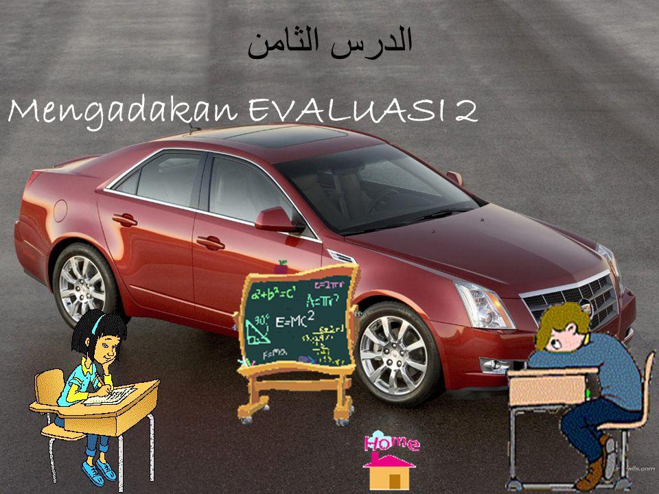 الدرس السابع 1.Menceritakan kembali suatu bacaan yang telah didengarkan. 2.Memberi kesimpulan ( فعل مضارع + أن / لن / ل ).