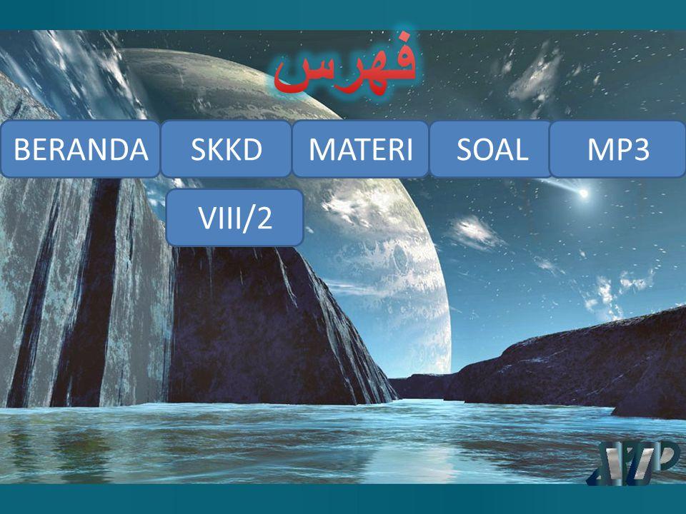 RUANG LINGKUP Ruang lingkup pelajaran Bahasa Arab di Madrasah Tsanawiyah meliputi tema-tema yang berupa wacana lisan dan tulisan berbentuk paparan ata