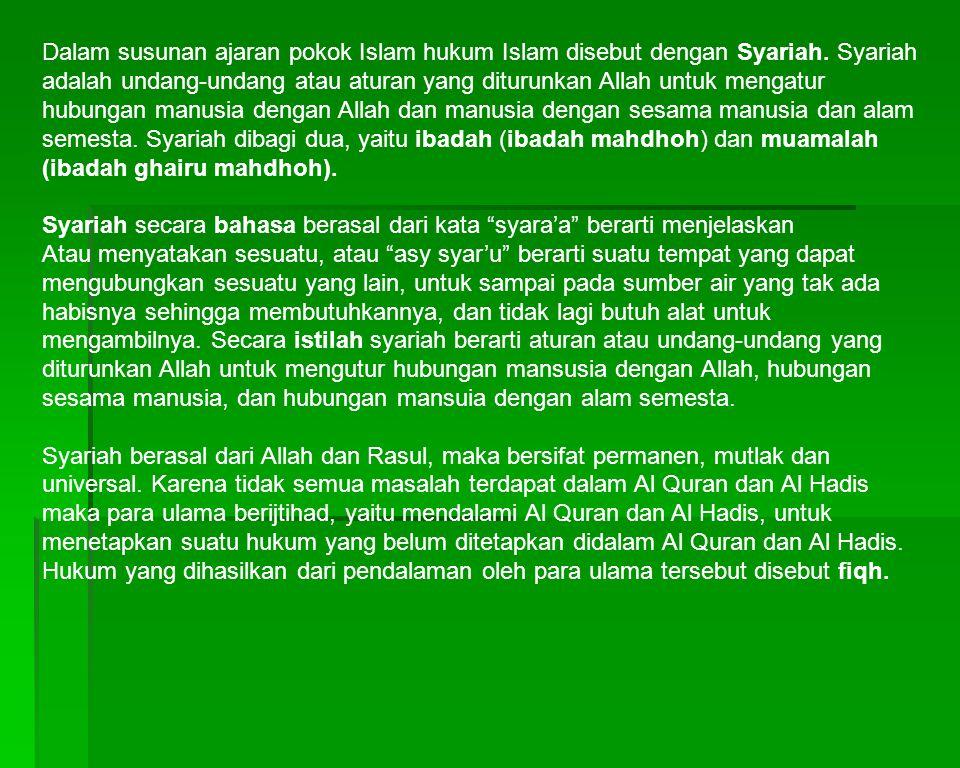 Dalam susunan ajaran pokok Islam hukum Islam disebut dengan Syariah. Syariah adalah undang-undang atau aturan yang diturunkan Allah untuk mengatur hub