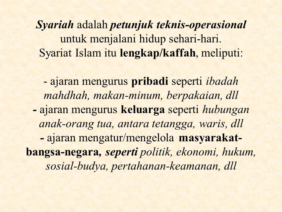 Aqidah adalah ajaran tentang keyakinan hati: - Allah swt adalah tuhannya -Muhammad saw adalah Rasul-Nya, -Mengikuti tuntunan Allah akan membawa keberhasilan dlm kehidupan dunia-akherat -Meninggalkan tuntunan Allah akan merugikan proses kehidupannya di dunia-akherat