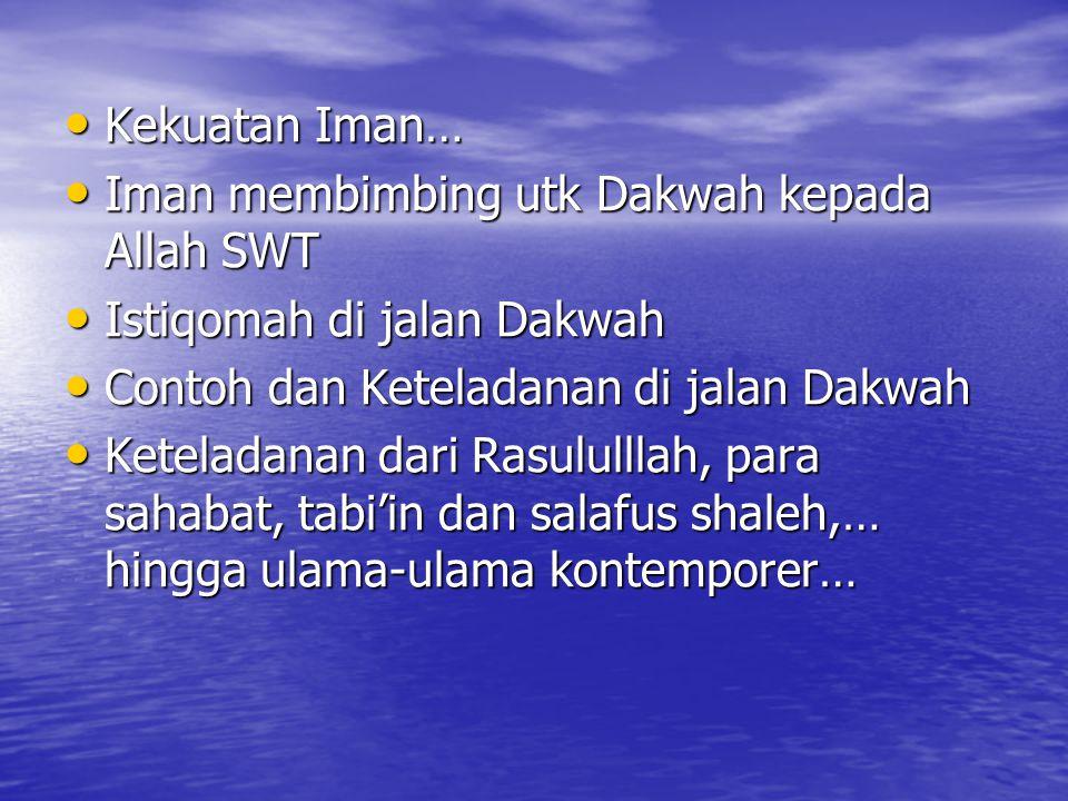 Menyertai Dakwah: kenagan bersama Ustz Hasan Al Banna Ustaz Umar Tilmisani: Apabila melakukan teguran, syahid Al-Banna, dglemah lembut..