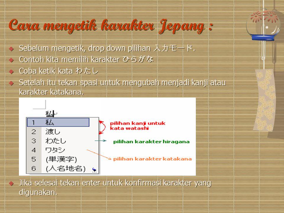 Cara mengetik karakter Jepang :  Sebelum mengetik, drop down pilihan 入力モード.