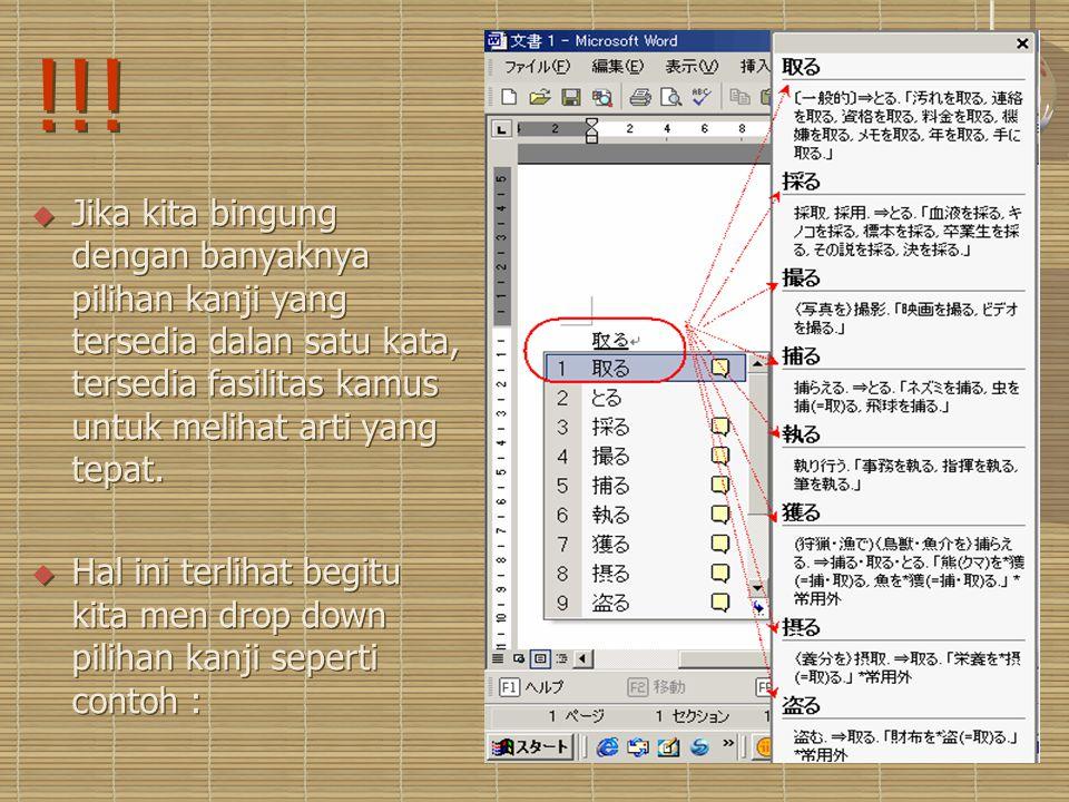 !!!  Jika kita bingung dengan banyaknya pilihan kanji yang tersedia dalan satu kata, tersedia fasilitas kamus untuk melihat arti yang tepat.  Hal in