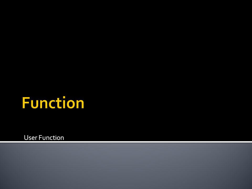 User Function