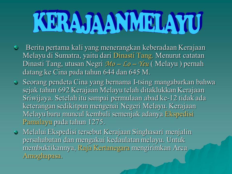 Dan berikut merupakan daerah yang pernah dikuasai oleh Kerajaan Sriwijaya