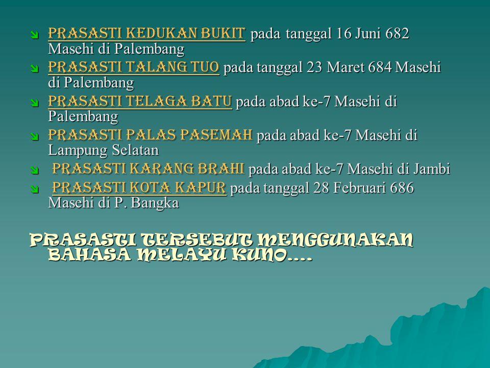 Kerajaan Sriwijaya dikenal sebagai kerajaan maritim yang pernah berdiri secara independen di wilayah Kepulauan Nusantara bagian barat dari abad ke-7 (
