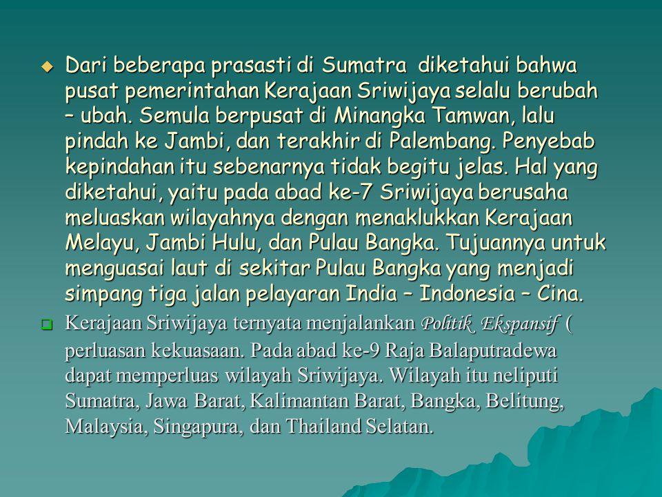 KKKKerajaan Melayu atau bisa disebut Malayu, Kerajaan Dharmasraya, atau Kerajaan Jambi berdiri antara abad ke 4 dan ke 13 KKKKerajaan Melayu terletak di Pulau Sumatera di tepi Selat Malaka yang merupakan jalan perdagangan India – Cina dan tepatnya di daerah Jambi