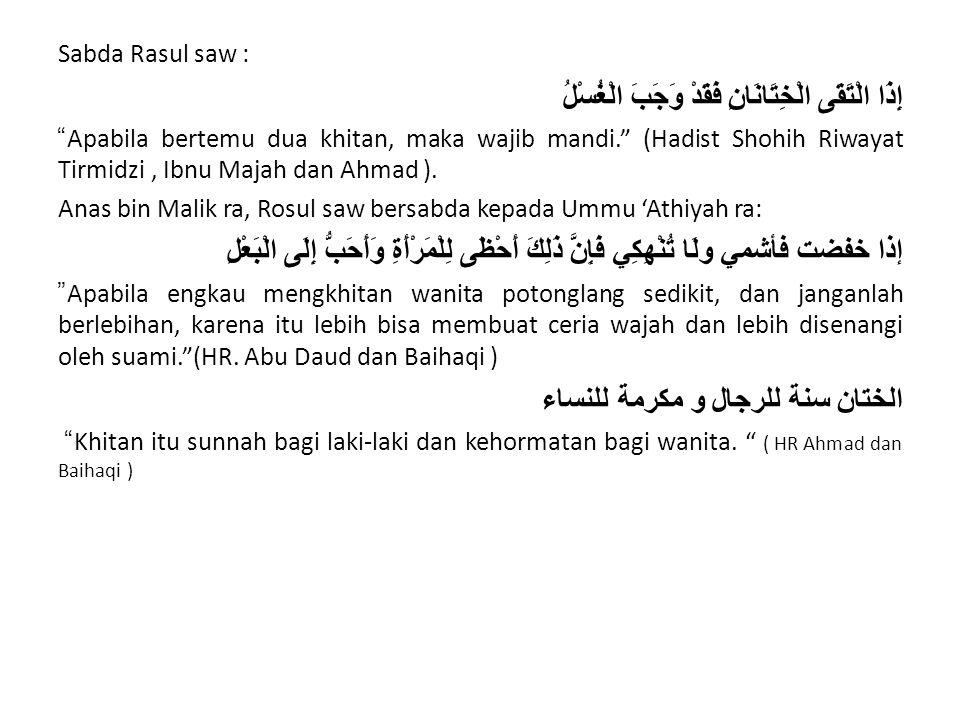 "Sabda Rasul saw : إِذَا الْتَقَى الْخِتَانَانِ فَقَدْ وَجَبَ الْغُسْلُ ""Apabila bertemu dua khitan, maka wajib mandi."" (Hadist Shohih Riwayat Tirmidzi"
