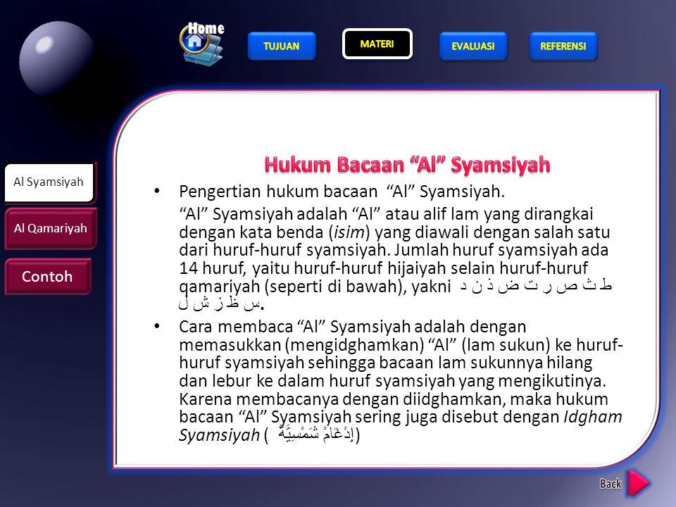 Pengertian hukum bacaan Al Syamsiyah.