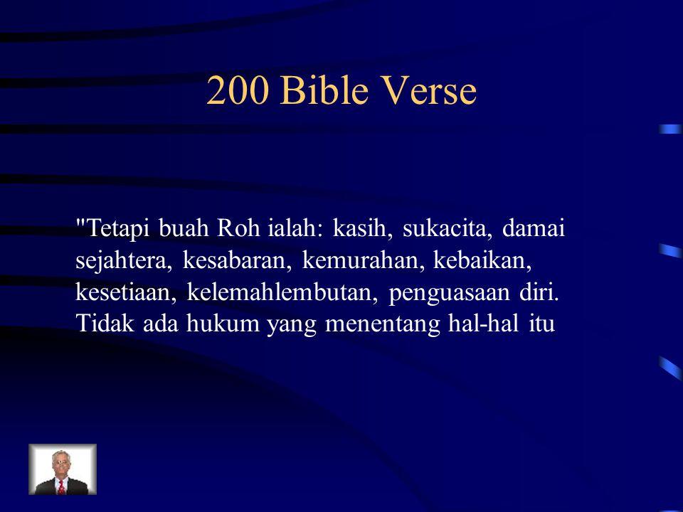 200 Bible Verse