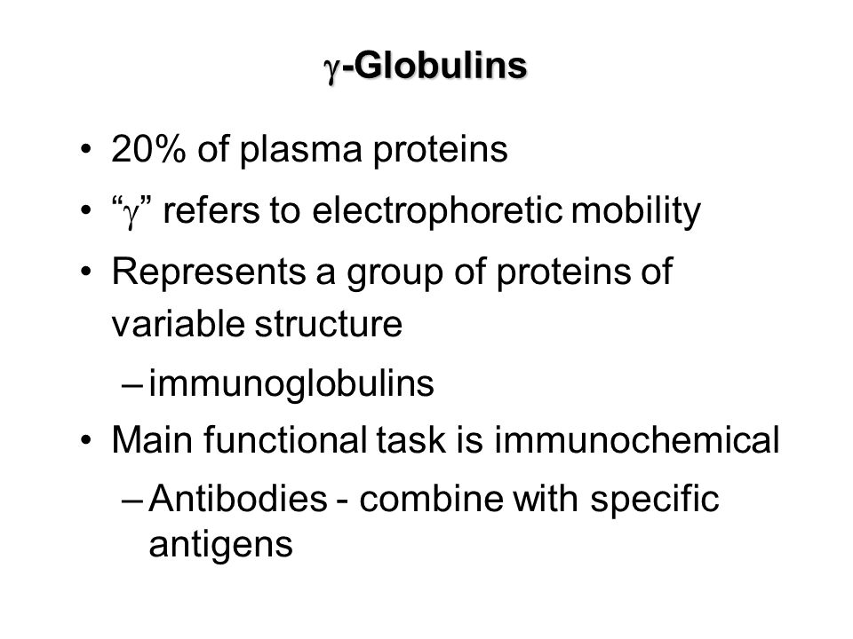 " -Globulins 20% of plasma proteins ""  "" refers to electrophoretic mobility Represents a group of proteins of variable structure –immunoglobulins Mai"