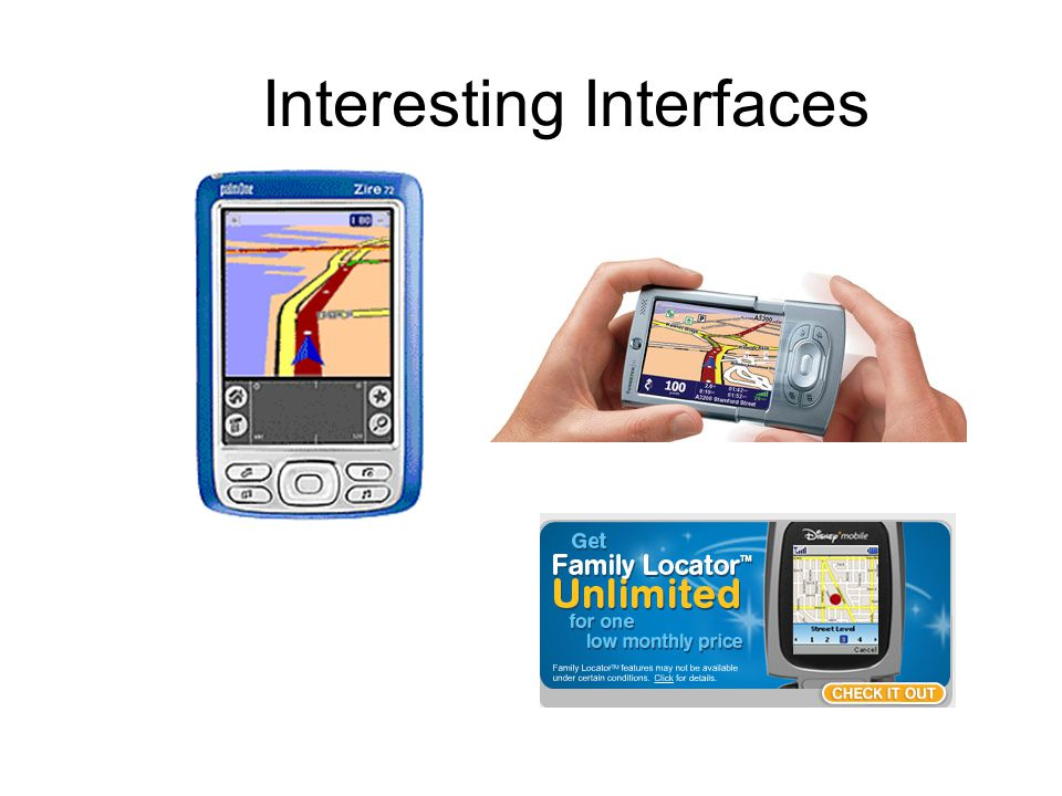 Interesting Interfaces