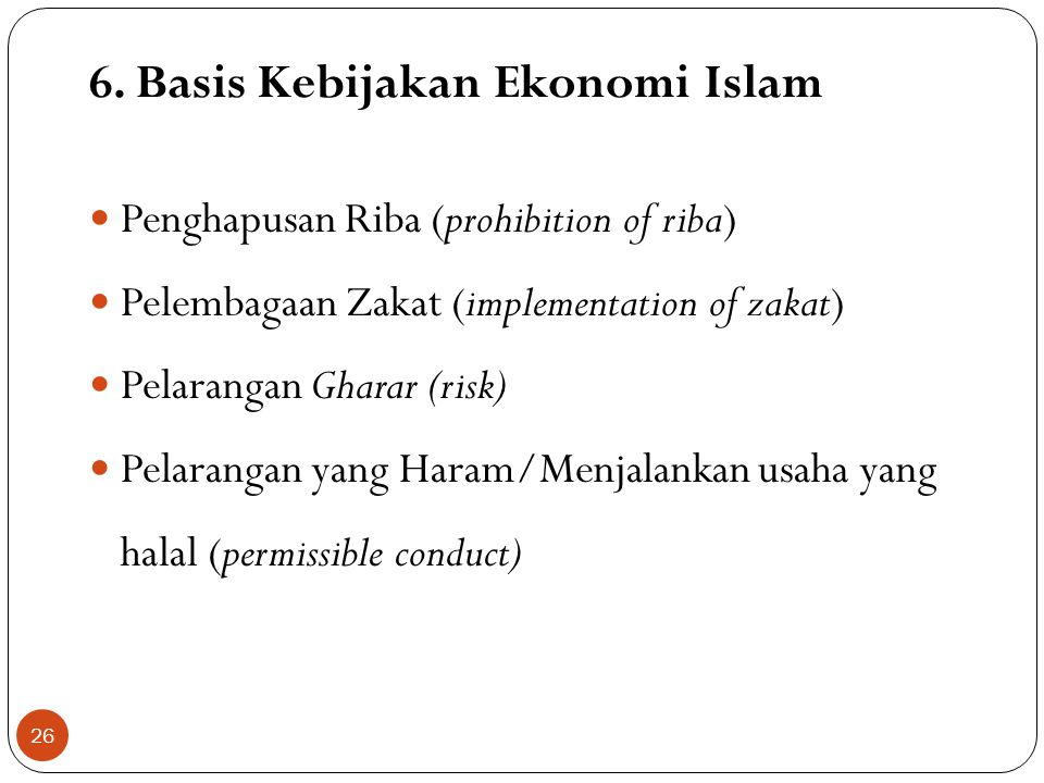 Hisbah pernah ada di zaman Nabi Muhammad s.a.w., sebagai lembaga pengawas pasar yang menjamin tidak adanya pelanggaran moral di pasar, monopoli, perko