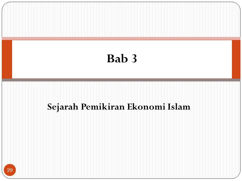 8. Rancang Bangun Sistem Ekonomi Islam Kepemilikan dalam Islam; individu, umum, dan negara Mashalahah sbg Intensif Ekonomi Musyawarah sbg Prinsip Peng