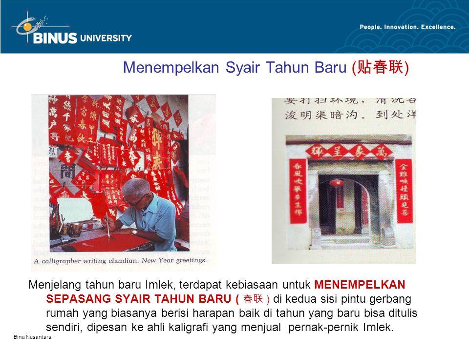 Bina Nusantara Menempelkan Syair Tahun Baru ( 贴春联 ) Menjelang tahun baru Imlek, terdapat kebiasaan untuk MENEMPELKAN SEPASANG SYAIR TAHUN BARU ( 春联 )