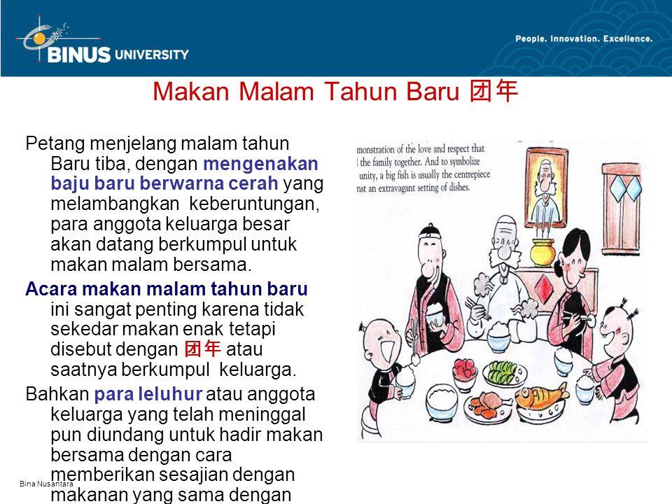 Bina Nusantara Makan Malam Tahun Baru 团年 Petang menjelang malam tahun Baru tiba, dengan mengenakan baju baru berwarna cerah yang melambangkan keberunt