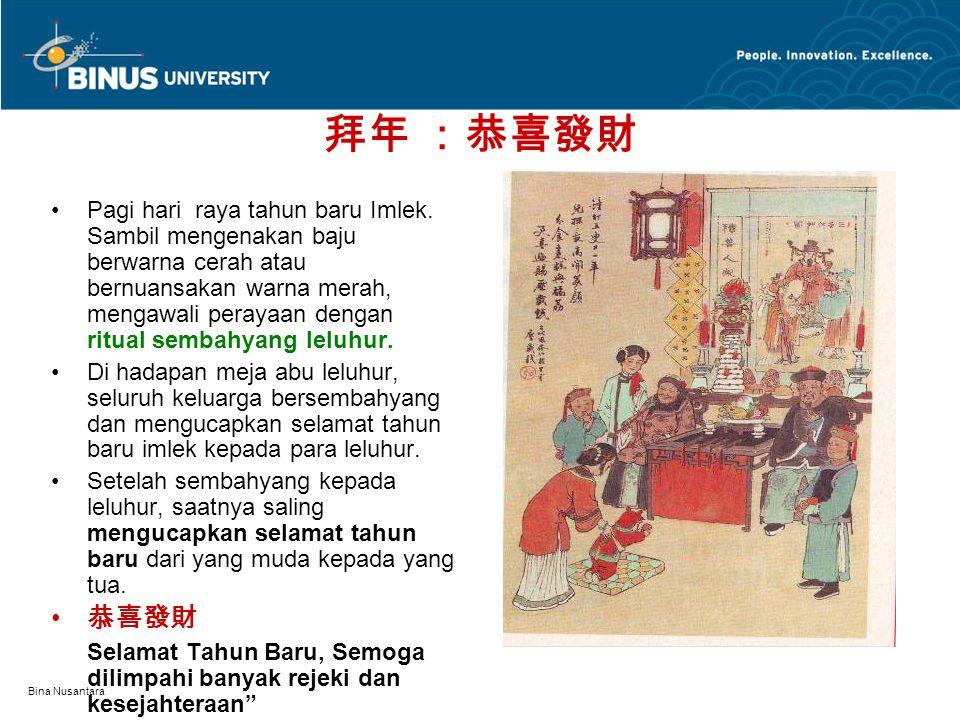 Bina Nusantara 拜年 :恭喜發財 Pagi hari raya tahun baru Imlek. Sambil mengenakan baju berwarna cerah atau bernuansakan warna merah, mengawali perayaan denga