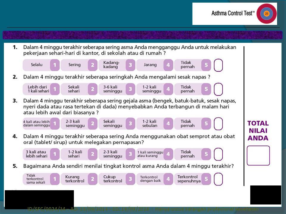www.asthmacontroltest.com