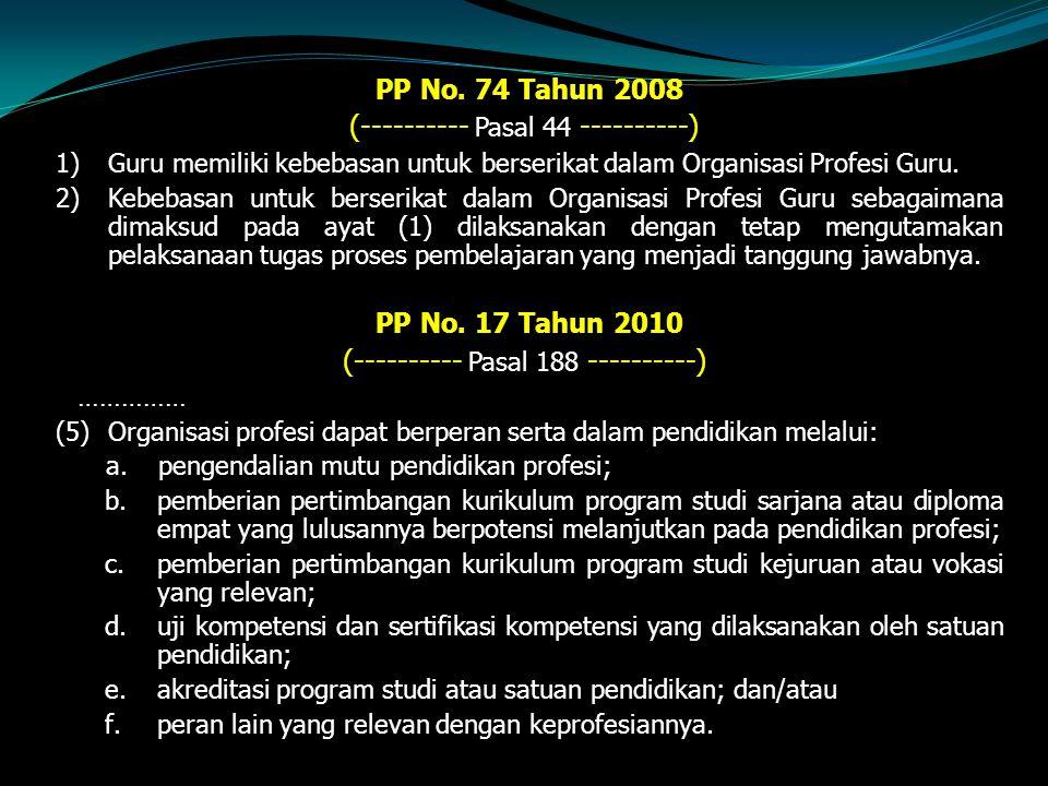 SUPLEMEN semua pelanggaran guru yang berhubungan dengan profesi guru (didalam kelas, lingkungan sekolah, yang masih ada hubungan dengan/berkaitan dengan hubungan guru-murid – murid-guru, proses berlajar-mengajar, serta hal-hal yang bisa dikategorikan sebagai hubungan guru-nurid – murid-guru), maka harus dilaporkan ke kepada Dewan Kehormatan Guru Indonesia (DKGI) perselisihan antara masyarakat dengan guru terkait profesi guru, maka harus dilaporkan kepada Dewan Kehormatan Guru Indonesia (DKGI).