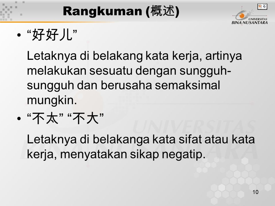 """10 Rangkuman ( 概述 ) """" 好好儿 """" Letaknya di belakang kata kerja, artinya melakukan sesuatu dengan sungguh- sungguh dan berusaha semaksimal mungkin. """" 不太 """""""