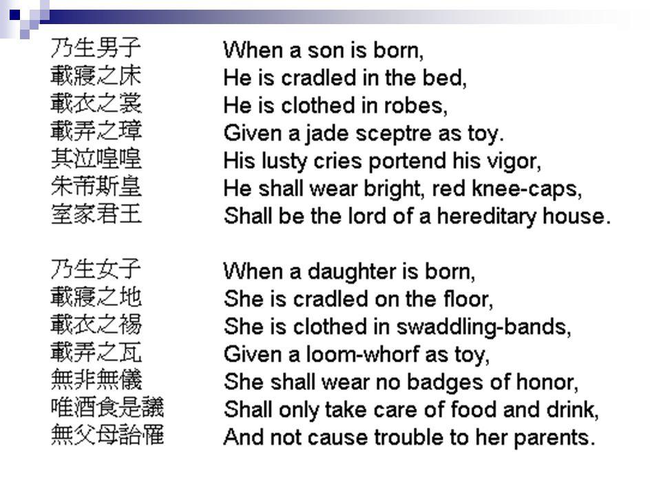 Chu Ci ( 楚辭 ) Puisi yang muncul di negara Chu, era Nagara Berperang ( 战国时代 ) 476 – 221 SM