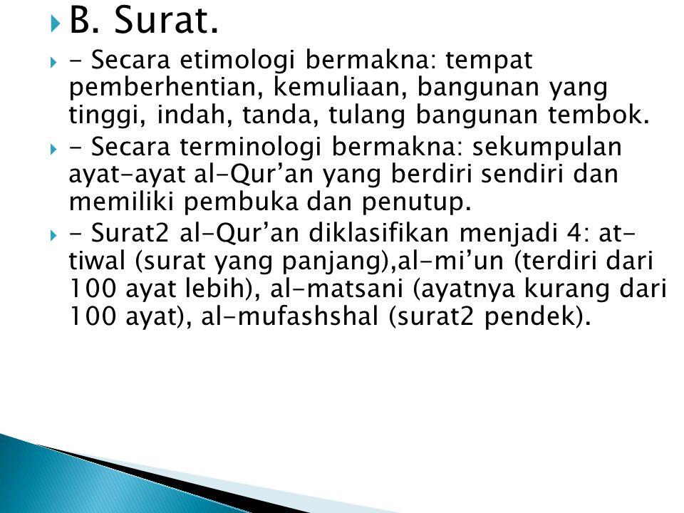SISTIMATIKA SURAT  Ada dua pendapat: 1.Tauqifi: yakni berdasarkan petunjuk Nabi SAW.