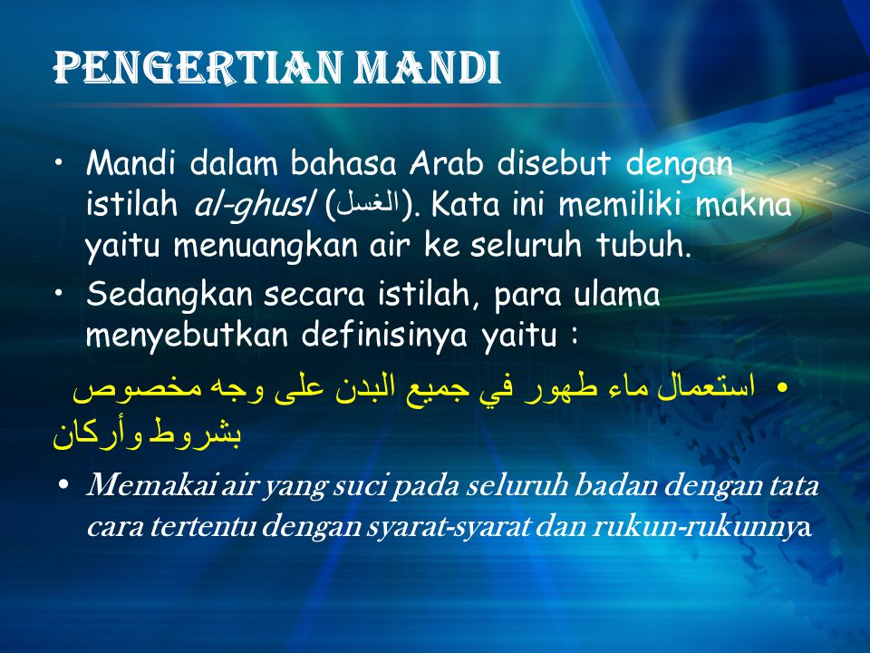 Pengertian Mandi Mandi dalam bahasa Arab disebut dengan istilah al-ghusl ( الغسل ).