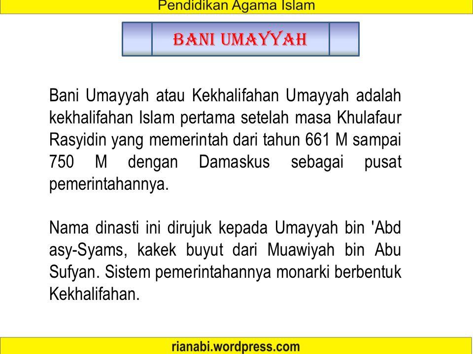 Ilmu Pengetahuan Masa Umayyah (661-750), sekitar 92 tahun Perkembangan wilayah sangat luas meliputi Afrika Utara, sebagian India, Afghanistan, Turkist