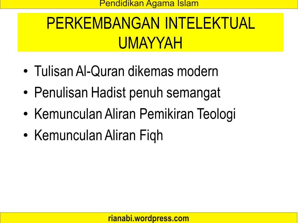 MATA PELAJARAN YANG DIAJAR Tauhid, fiqh, tafsir, hadis, sastra arab, sejarah, qiraat (ilmu membaca al-Quran) Ilmu falsafah hanya diajar pada zaman Kha
