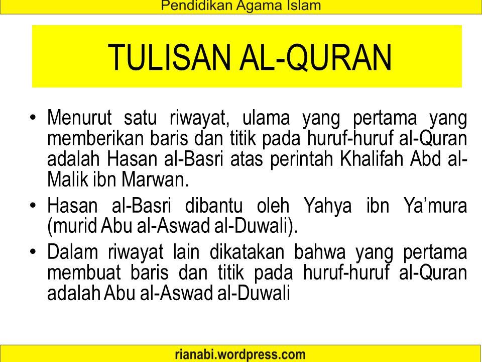 Pada dinasti ini muncul para mujtahid besar dalam bidang Fiqh : Abu Hanifah an-Nu'man (80-150 H) Malik bin Anas (wafat 179 H) Muhammad Idris asy Syafi