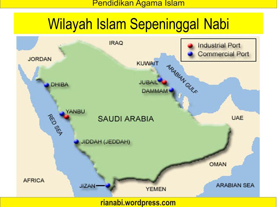 Ilmu Pengetahuan Masa Rasul Norma Bermasyarakat dan Ber-Tuhan berdasarkan Al-Qur'an dan Hadits. 1