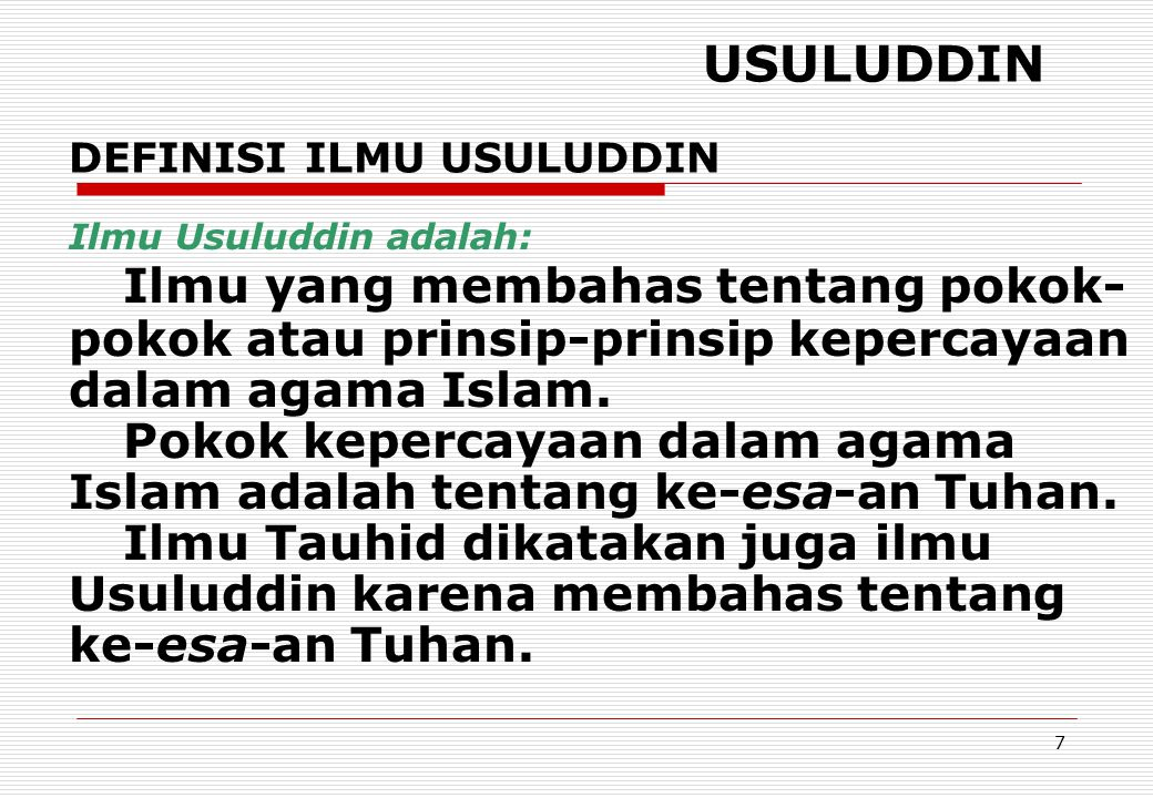 8 'AQA'ID Ilmu 'Aqa'id adalah: Ilmu yang membahas tentang kepercayaan-kepercayaan fundamental dalam agama Islam.