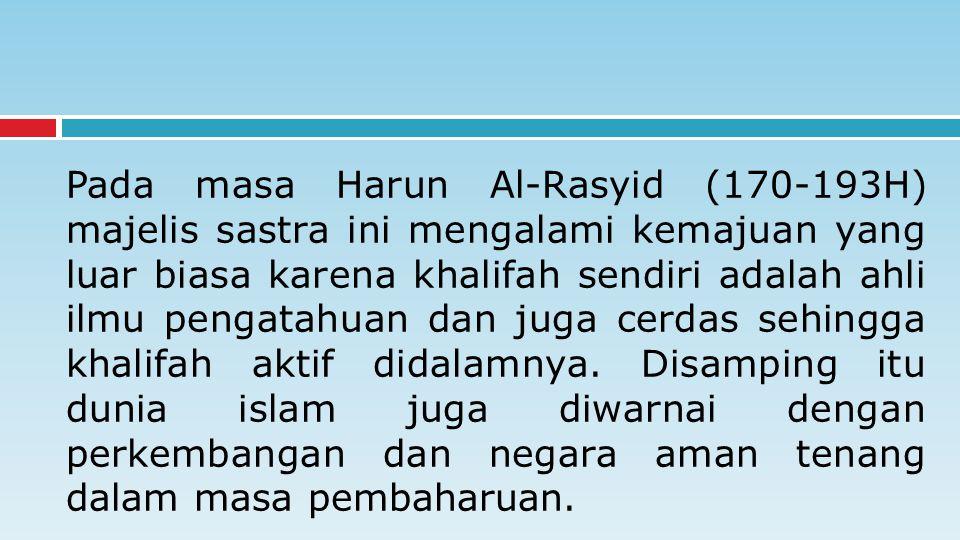 Pada masa Harun Al-Rasyid (170-193H) majelis sastra ini mengalami kemajuan yang luar biasa karena khalifah sendiri adalah ahli ilmu pengatahuan dan juga cerdas sehingga khalifah aktif didalamnya.