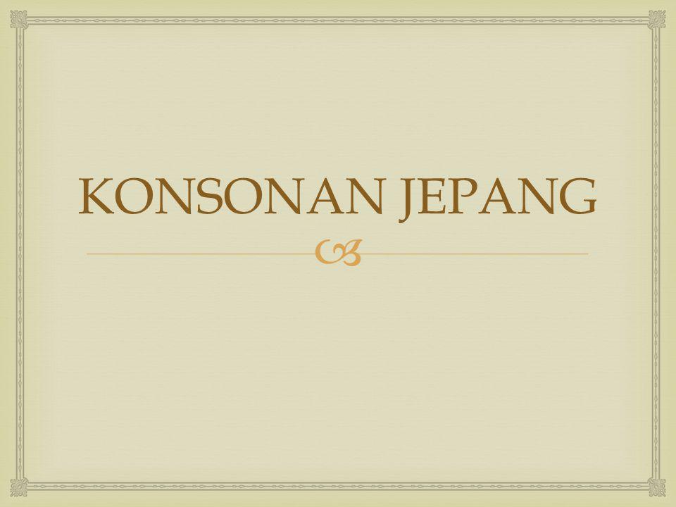  KONSONAN JEPANG