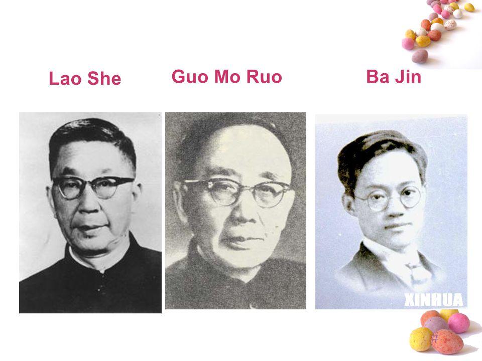 # Lao She Guo Mo RuoBa Jin