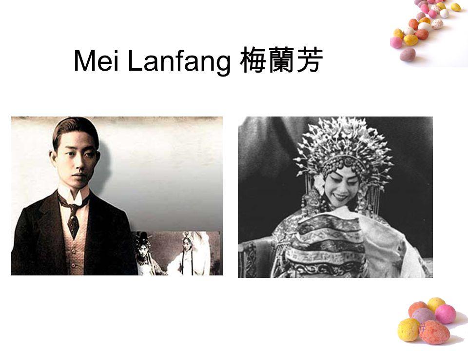 # Mei Lanfang 梅蘭芳