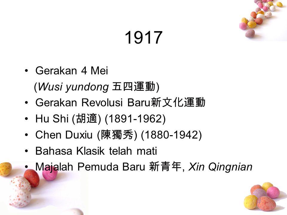 # 1917 Gerakan 4 Mei (Wusi yundong 五四運動 ) Gerakan Revolusi Baru 新文化運動 Hu Shi ( 胡適 ) (1891-1962) Chen Duxiu ( 陳獨秀 ) (1880-1942) Bahasa Klasik telah mat