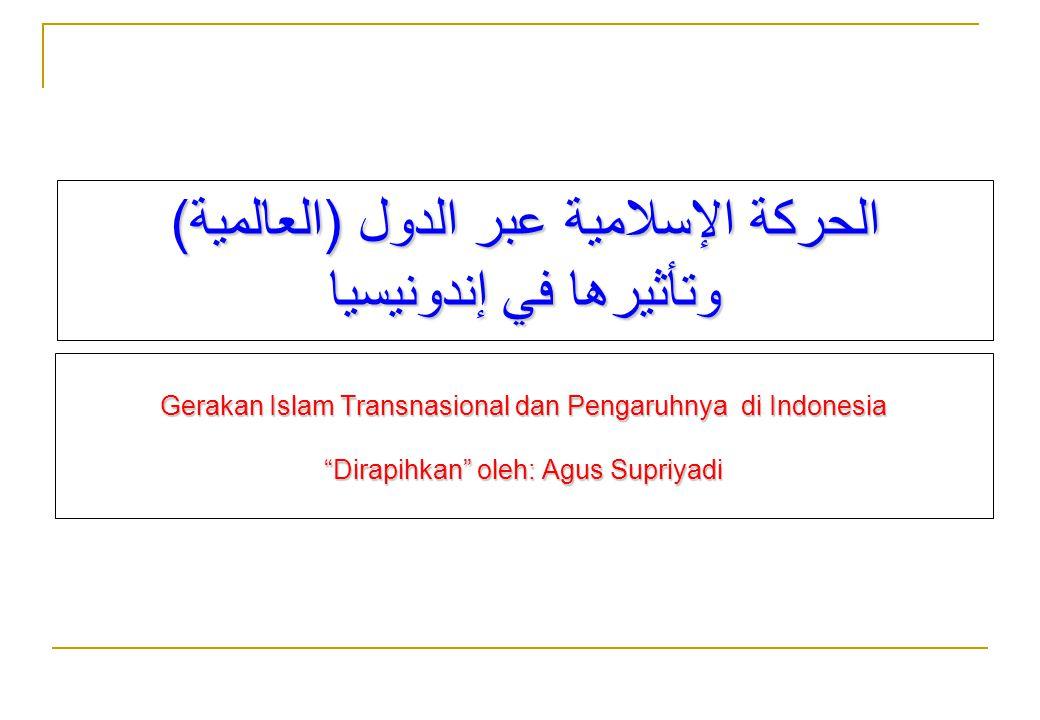 Al Qaeda Osama bin Laden Jaringan Salafi Jihadi/Ikhwan Radikal Gulbuddin Hekmatyar.
