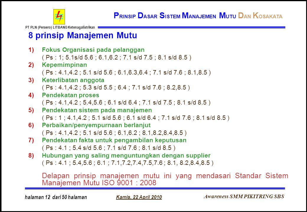 Awareness SMM PIKITRING SBS PT PLN (Persero) LITBANG Ketenagalistrikan Kamis, 22 April 2010 halaman 12 dari 50 halaman 8 prinsip Manajemen Mutu 1)Foku