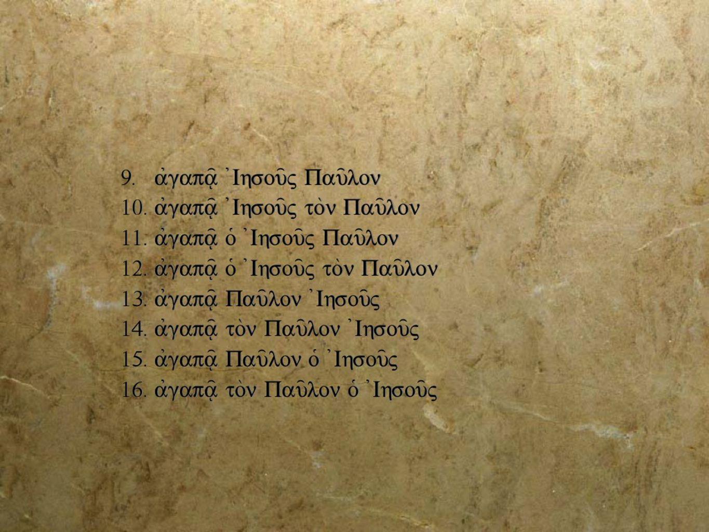 1.jIhsou V ajgapa / Pau lon 2.jIhsou V ajgapa / to;n Pau lon 3.oJ jIhsou V ajgapa / Pau lon 4.oJ jIhsou V ajgapa / to;n Pau lon 5.Pau lon jIhsou V ajgapa / 6.to;n Pau lon jIhsou V ajgapa / 7.Pau lon oJ jIhsou V ajgapa / 8.to;n Pau lon oJ jIhsou V ajgapa / 1.jIhsou V ajgapa / Pau lon 2.jIhsou V ajgapa / to;n Pau lon 3.oJ jIhsou V ajgapa / Pau lon 4.oJ jIhsou V ajgapa / to;n Pau lon 5.Pau lon jIhsou V ajgapa / 6.to;n Pau lon jIhsou V ajgapa / 7.Pau lon oJ jIhsou V ajgapa / 8.to;n Pau lon oJ jIhsou V ajgapa /