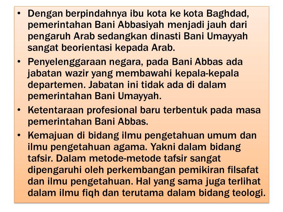 Sumber utama hukum Islam itu adalah al- Quran dan as-Sunnah Nabi Muhammad.