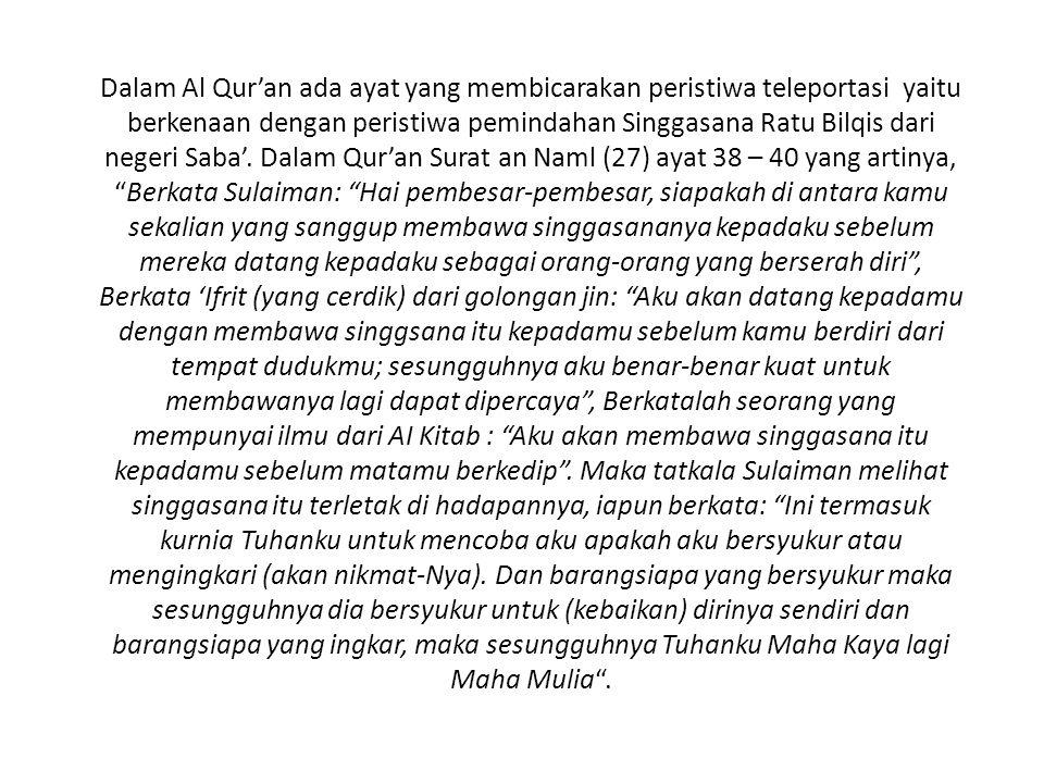 Dan sesungguhnya Muhammad telah melihat Jibril itu ( dalam rupanya yang asli ) pada waktu yang lain ( Al Quran Surat An-Najm :13 ).